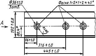 ГОСТ 16210-77 Рельсы железнодорожные типа Р75. Конструкция и размеры (С Изменениями N 1, 2, 3) (не действует на территории РФ)